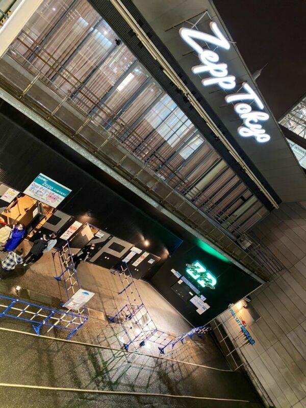 MONOEYES @ Zepp Tokyo(2020.12.2)